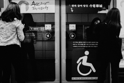Iksan, Seoul, and in between. October 2015.